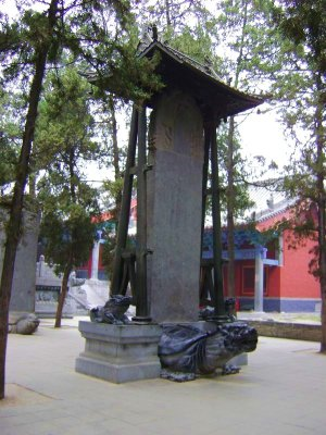 10_Daxiong_Hall2.jpg
