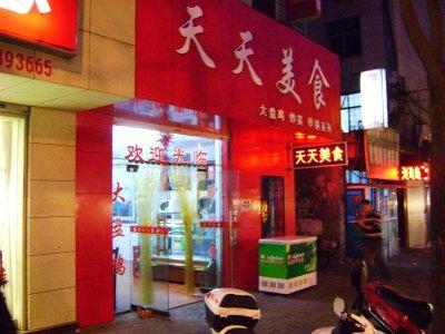 16_Restaurant1.jpg