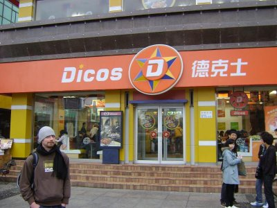 Dicos.jpg