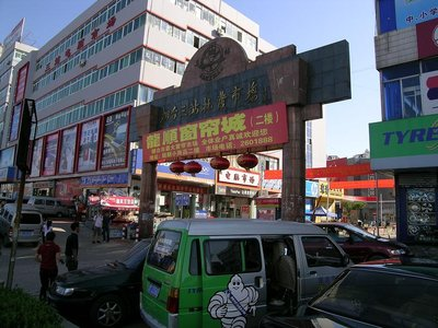 Yantai Market
