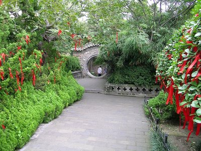 Penglai Garden