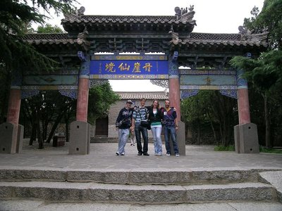 Penglai Gate