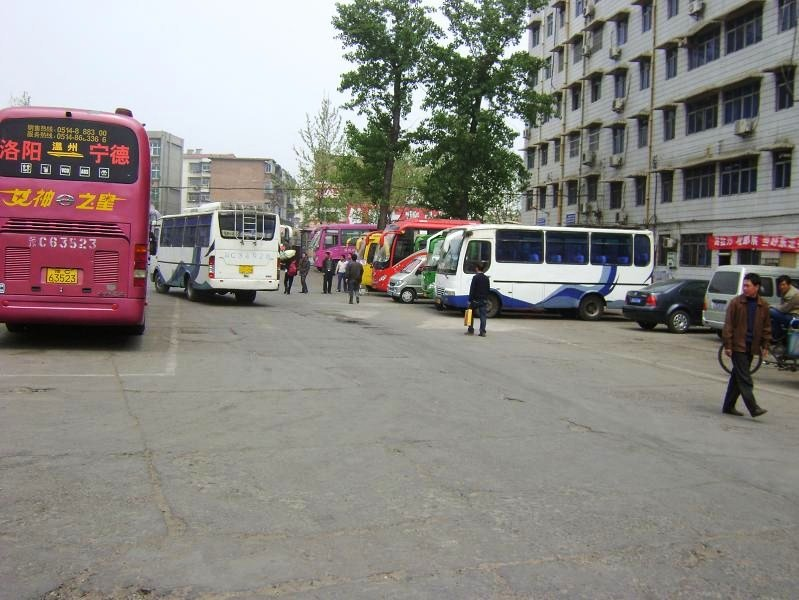 03 Luoyang bus station