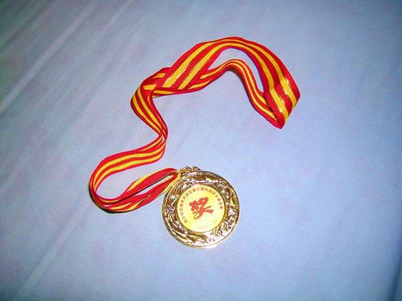 b_medal