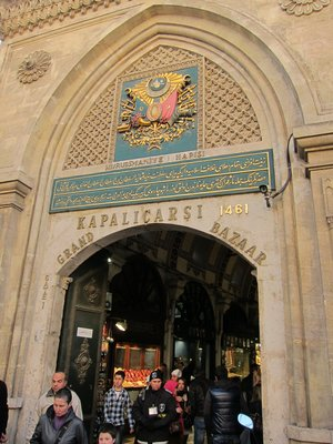 One of the Gates to the Grand Bazaar