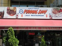 Pudding_Shop_2010.jpg