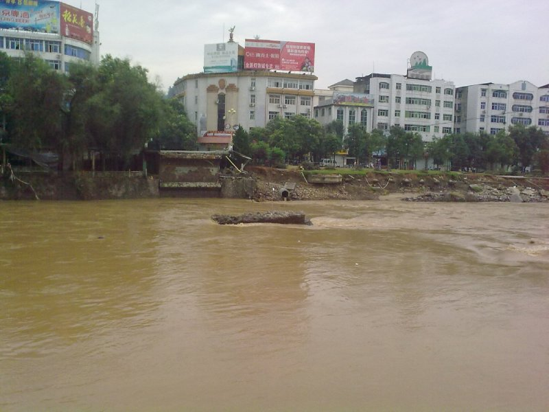 Taining Town Flooded 2