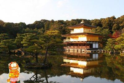 2_-_Japan_-_Kyoto.jpg