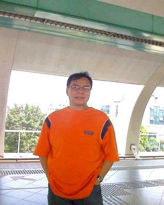 Singapore MRT Line
