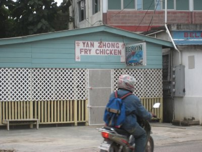 Fried Chicken and Motorscooters