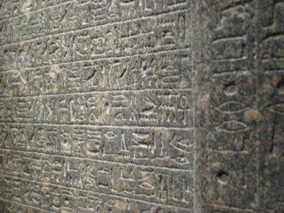 C009_Hieroglyphics.jpg