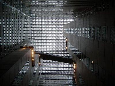 NS Building, Shinjuku, Tokyo, Japan