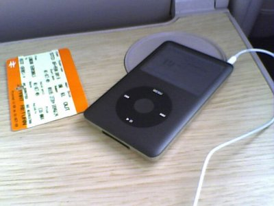 Ticket_and_iPod.jpg