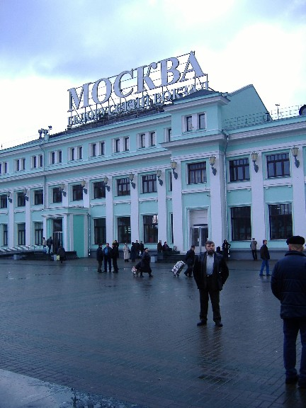 Moscow's Belarus Station, Moscow
