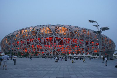 China_1028.jpg