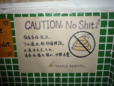 Caution, No Shit