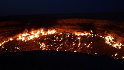 Fire crater