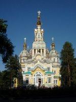 Wooden church, Almaty
