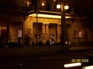 The_Theatre.jpg
