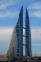 Worl Trade Bahrain