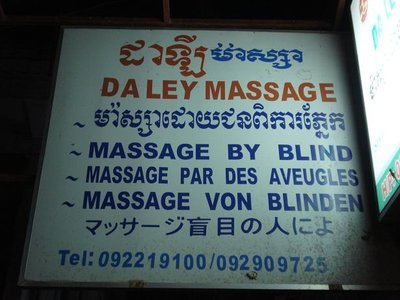 Blindenmassage.jpg