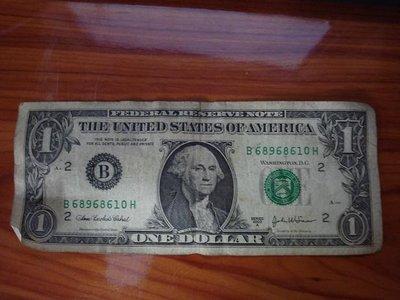 Dollarschein.jpg
