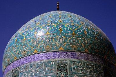 Iran_-_Eman_Moschee.jpg