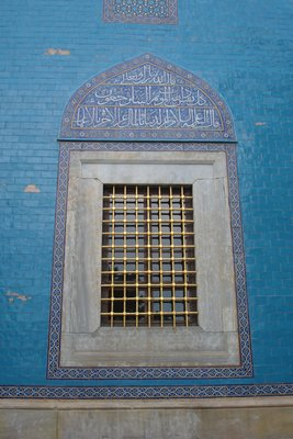 die Grüne Mosche von Bursa