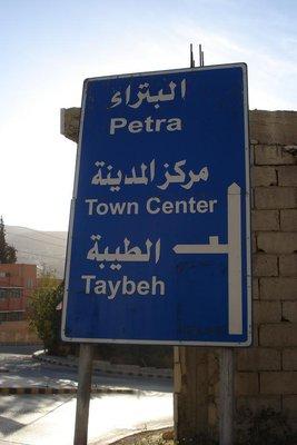 in Petra angekommen!