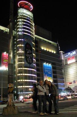 Nachtleben in Seoul