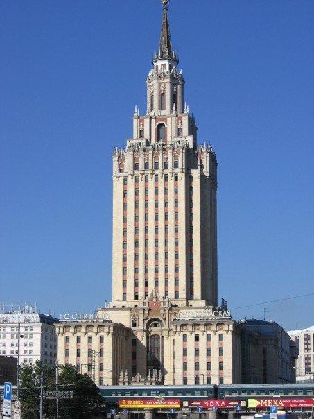 Russian Radio Station