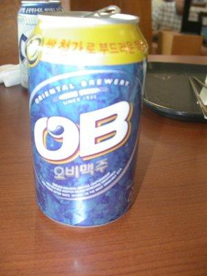 Oriental_Brewery.jpg