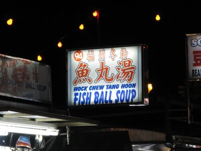 fish_ball_soup.jpg