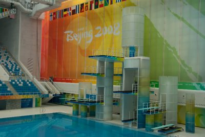 All diving and swimming events took place here.