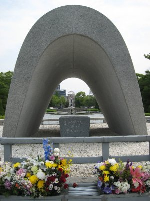 This is a memorial to all the people who died from the Hiroshima and Nagasaki bombs. As many as 220,000 people died from the blasts and from the bomb's after affects.