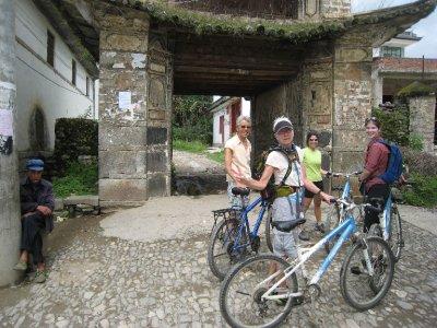 A Bai village gate.