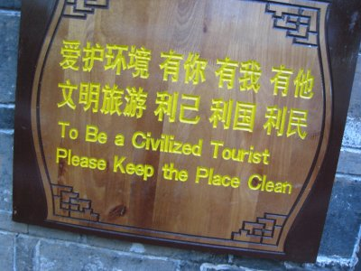 Lijiang has the right idea but the rule is seldom followed by locals.
