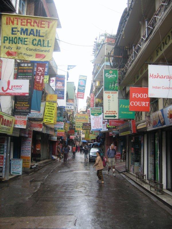 Katmandu Street