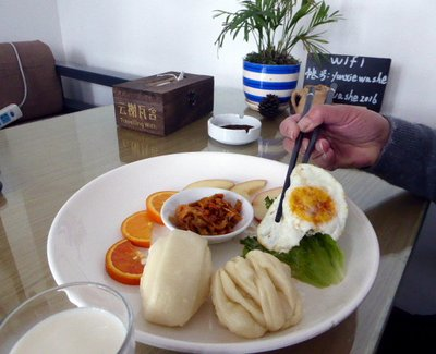 Chinese_breakfast.jpg
