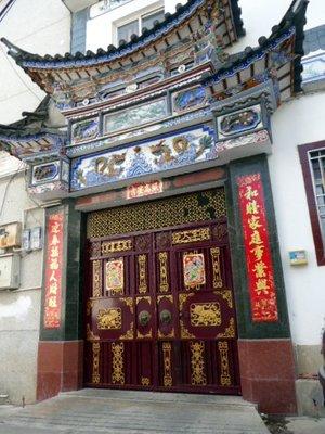 Dali_doorway.jpg