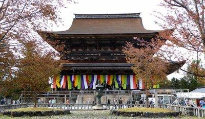 Kinpusen-ji.jpg