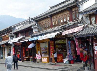 Old_shops_Dali.jpg