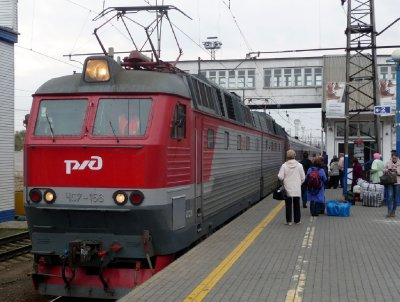 P1150737.jpg