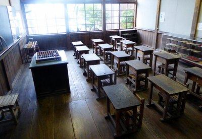 School_room.jpg