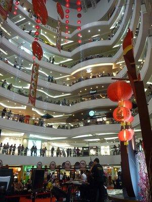 Surabaya_s..ng_mall.jpg