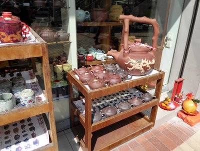 Tea_shop.jpg