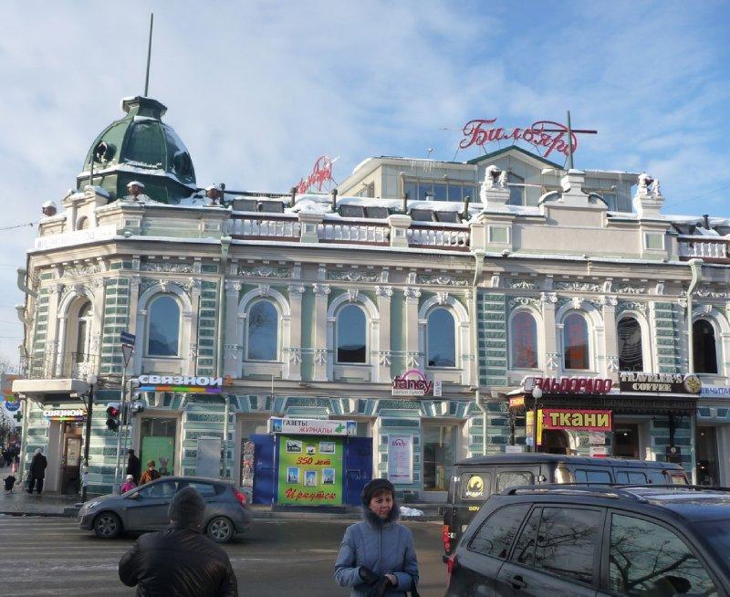 Karl Marx Street