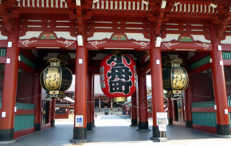large_Sensui-ji.jpg