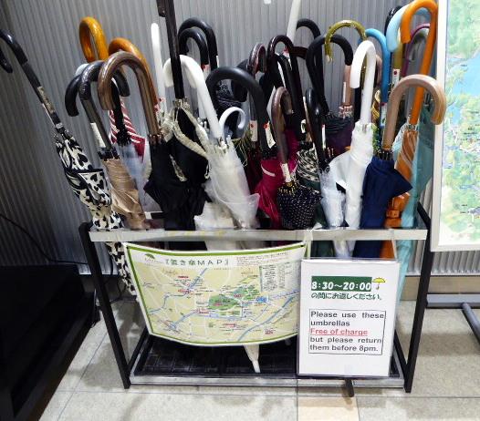 large_free_umbrella.jpg