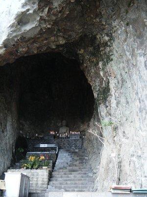 Cave Buddah